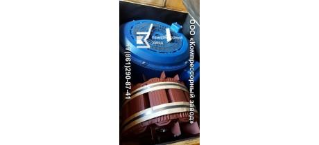 Электродвигатель ДСК132-12