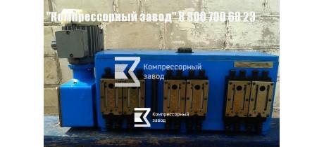 Лубрикатор - Смазочная станция 21-02