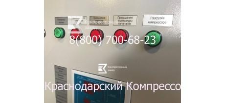 Система автоматики 202ГМ4-15/1.2-23С