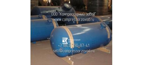 Воздухосборник В-0,5 м3 ресивер воздушный