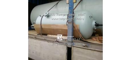 Воздухосборник В-1 м3 ресивер воздушный