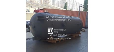Воздухосборник В-6,3 м3 ресивер воздушный