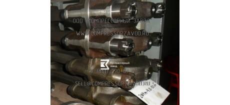 Запасные части на компрессор 2ГМ2,5-14/9С