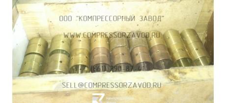 Запасные части на компрессор 202ГП-12/3М