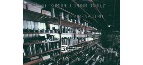Запасные части на компрессор 2ГМ4-5/1,3