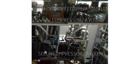 Запасные части на компрессор 3С2ГП-31/2-25